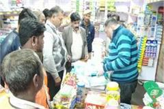 16 invoice on use of polythene in baddi