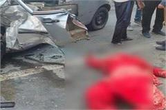 moga road accident 3 including newly married couple died