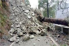 landslide on chamba pathankot nh