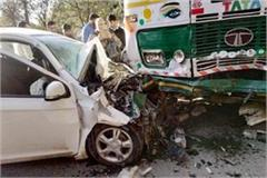 collision between bus and car