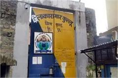 executive warden suspend in prisoner absconding case
