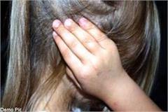 minor neighbor rape with baby girl