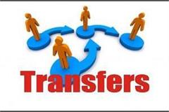 5 ias and 8 pcs officers transferred
