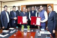 mou signed between himachal and aai
