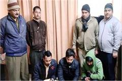 6 youth arrested with hashish and heroin