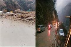 mandi patthar chandigarh manali highway closed