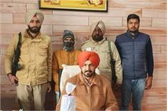 drug smuggler arrested on bail from jail arrested with 1 crore heroin