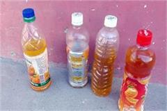 this oil is full of medicinal properties demand growing in market