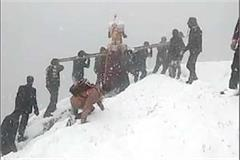 gods reached village traveling 90 kilometer in snowfall
