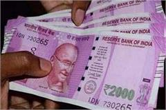 rs 3 49 crores notice from the income tax department