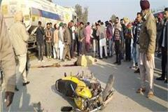 2 youths died in road accident