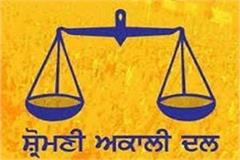 shiromani akali dal suspended sukhdev dhindsa and parminder dhindsa