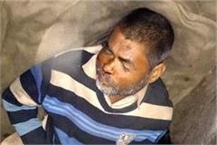 person found unconscious in katra jaipur train died during treatment
