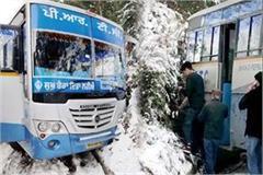 punjab roadways bus aconite the 2 person