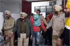 massage center people arrested