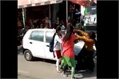 video of girls fight viral