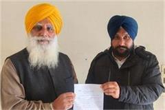 akali dal leaders resign