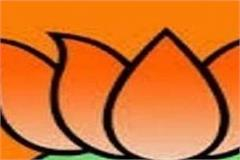 bjp will conduct public awareness campaign on 7723 booths
