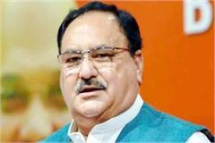 jp nadda will take over the chair of bjp national president tomorrow