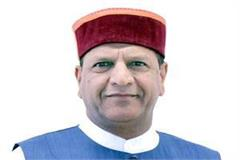 rajeev bindal will be the new president of himachal bjp