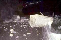 lanslide in hill bhutti telang route blocked