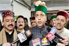 cm gave clean chit to son of iph minister