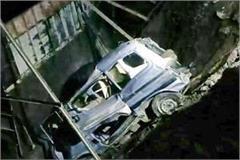 van accident in beed biling