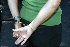 female hashish supplier arrested from kullu