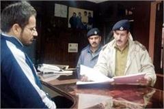 jwalamukhi police raid in hotels