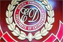 raid of ed in pharma industry