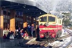 shimla railway became an angel for passenger
