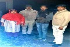 fatehpur chitta yuvak arrested
