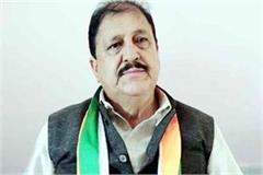 congress high command entrusted big responsibility to ramlal thakur