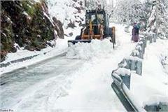 53 roads including 4 nh closed due to snowfall