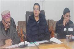chamba district village 10 lakh dc
