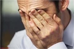 businessman became victim of online fraud