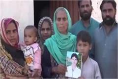 17 year old pakistani child will return to pakistan on makar sankranti
