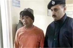 main accused of police recruitment exam fraud case open secret