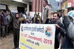 barmana truck union against new mv act