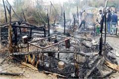 fire in slums of migrant laborers