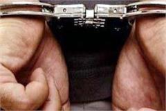 pakistani citizen arrested from tarn taran