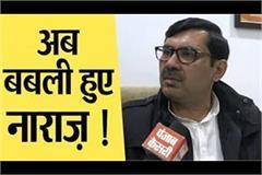 babli annoyed after gautam watch special interview