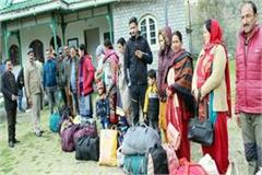people stranded in tribal areas due to cancellation of air flights