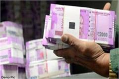 government will take loan of 500 crores for the third time in month