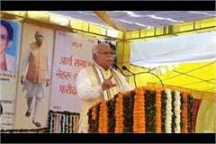 manohar lal khattar gave big statement on bollywood