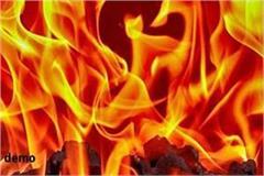 jalandhar fire in ghai furniture warehouse