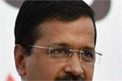 aap win in delhi now  sweep  in punjab