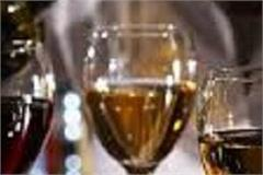 now you will get alcohol from home in punjab