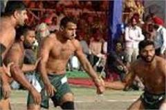 kabaddi team will go down without approval