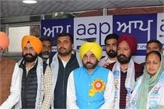 no need to give cm face in punjab right now bhagwant mann